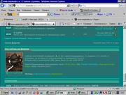 Предложения, вопросы, замечания - Clip_35.png
