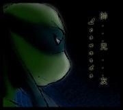 Зарубежный Фан-Арт - TMNT___the_leader___by_Inner_D.jpg