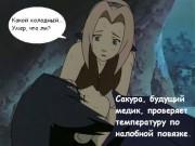 Naruto Наруто - x_b633ecb5.jpg
