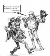 TMNT рисунки от Махайрод - Экзпмен!.jpg