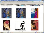 Рисунки на пергаменте - 2.jpg