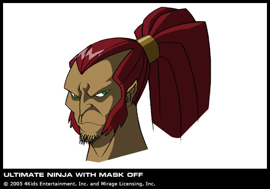 ultimate ninja 2