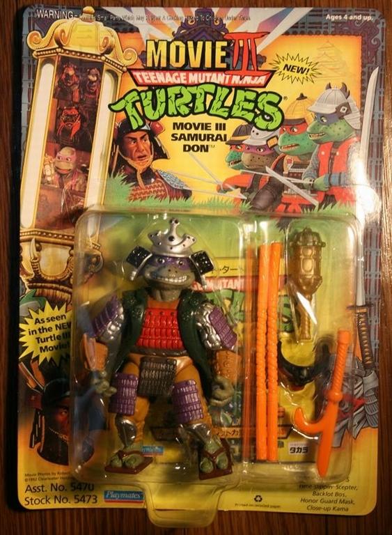 Movie III Samurai Don (boxed)