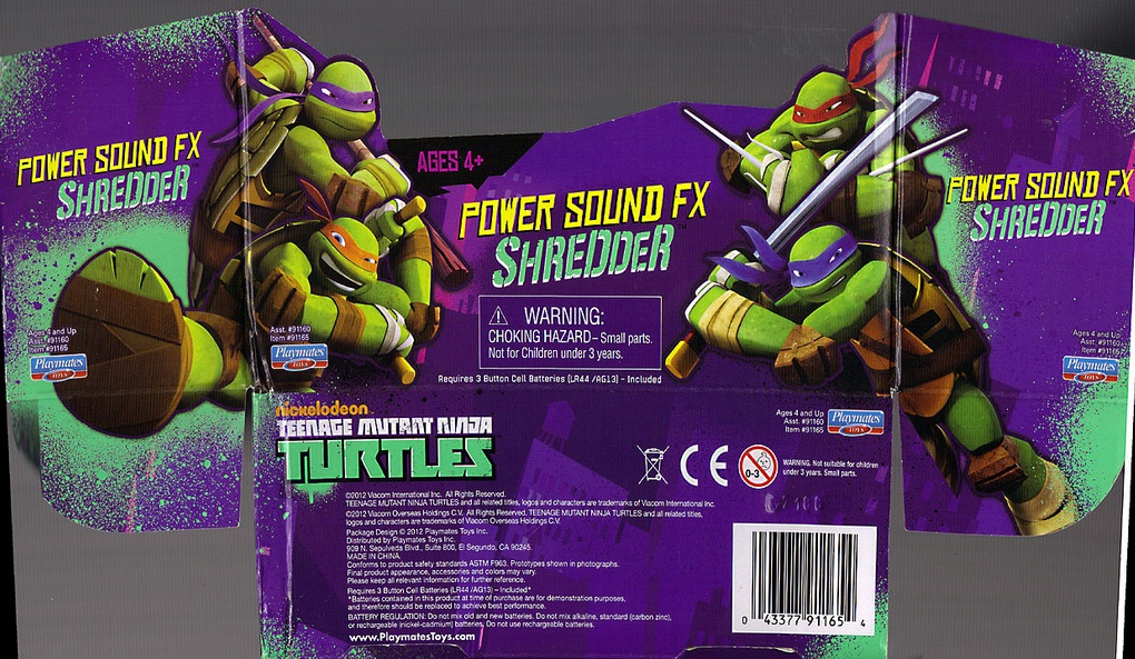 Power Sound FX Shredder (box)