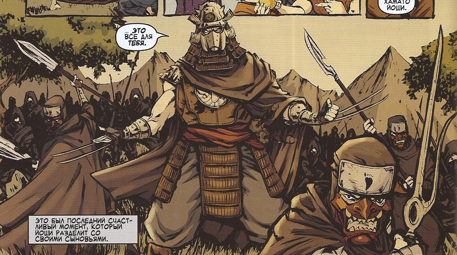 Shredder from comics (13)